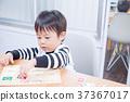 เด็กวัยหัดเดินเล่นกับปริศนาธงชาติที่โต๊ะอาหาร 37367017