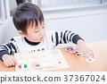 使用與國旗難題的小孩在餐桌上 37367024