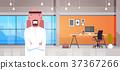 arab, arabic, business 37367266