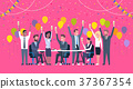Group Of Cheerful Diverse Business People 37367354