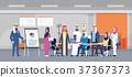 Arab Business People Group Meeting Presentation 37367373