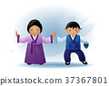 Asian Man And Woman Wearing Traditional Clothes 37367801