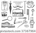 vector, accessories, set 37367964