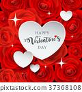 Happy Valentine's day white heart paper 37368108