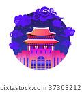 asia vector landmark 37368212