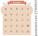 icon set bakery 37369923
