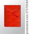 Red envelope packet 37370584