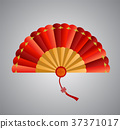 Red Chinese folding fan on white background.Vector 37371017