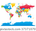 Colorful high detailed map of World. Vector 37371070