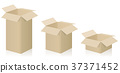 Despatch Boxes Three Different Sizes Open 37371452