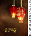 Red Chinese traditional paper lantern 37371525