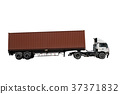 Asia Cargo Truck Isolated on White. 37371832