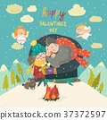Happy couple on a date. Winter time Creative 37372597