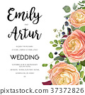 Wedding invite card Design: watercolor flowers 37372826