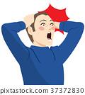 Shocked Man 37372830