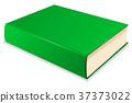 Green book 37373022