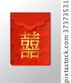Chinese Red Envelope 37373531