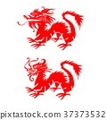 paper cut out of a Dragon china 37373532
