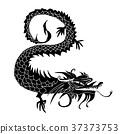 paper cut out of a Dragon china zodiac symbols 37373753