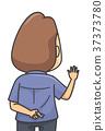 Man Cross Fingers Illustration 37373780