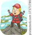 Man Mountain Peak Illustration 37373786