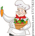 Man Chef Basket Fruits Vegetables Illustration 37373823