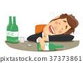 Man Drunk Soju Alcohol Illustration 37373861
