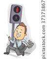Man Pedestrian Violation Illustration 37373867