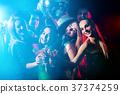 dance dating dancing 37374259