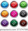 Tonfa set 9 collection 37374798