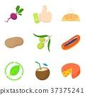 蔬菜 食物 食品 37375241