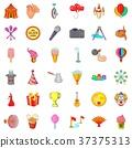 多彩 氣球 汽球 37375313