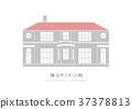 西式房子 西式住房 歷史建築 37378813