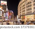 오사카 부, 야경, 도시 37379361