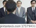 接受采訪的老人 37379431