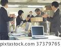 商業 商務 商務人士 37379765