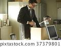 商業 商務 商務人士 37379801