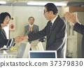 商業 商務 商務人士 37379830