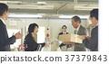 商业 商务 商务人士 37379843