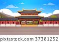 韓國 宮殿 建築 37381252