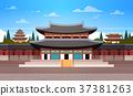 韩国 矢量 矢量图 37381263