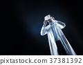 VR, labcoat, male 37381392