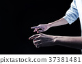 close, up, hands 37381481