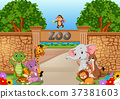 zoo and animals in a beautiful nature 37381603