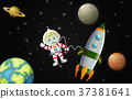the astronauts exploring the galaxy 37381641