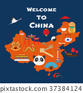 Map of China vector illustration 37384124