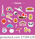 Travel to China, Beijing vector icons set 37384128
