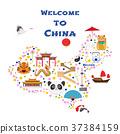 Map of China vector illustration, design 37384159