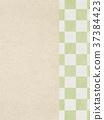打钩 棋盘状图案 背景 37384423