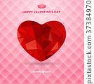 3d origami heart low polygon design shadow 37384970